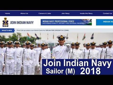 Join Indian Navy Sailor Entry 2018 All India Vacancy latest Govt job Musician Posts
