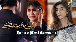 Kahin Deep Jalay | Episode 10 | Best Scene 01 |