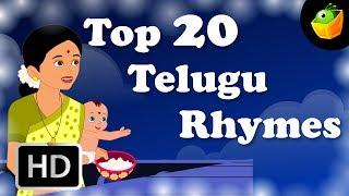 Top 20 Hit Cartoon Telugu Nursery Rhymes For Kids | HD Animated Songs For Kids
