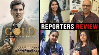 Gold Movie Reporter
