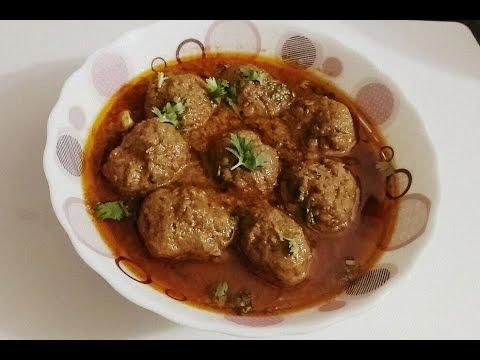 Mutton Kofta Curry Recipe   Indian style Mutton Kofta Recipe   Easy Kofta Recipe