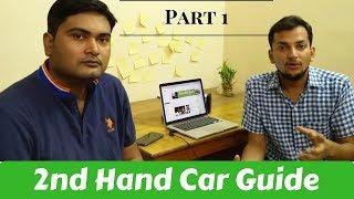 Part 1: Used car Buying tips ft. Gagan Choudhary