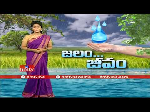 Jalam Jeevam   Check-Dams in Anantapur   Ground Water Level Increase in Anantapur   hmtv