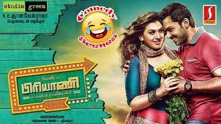 latest Tamil movie comedy scenes | New Tamil movie funny clips | HD 1080 | New uploads