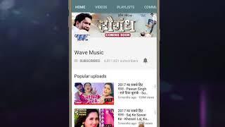 Pawan singh new #Desh_Bhakti song Full Video 2019