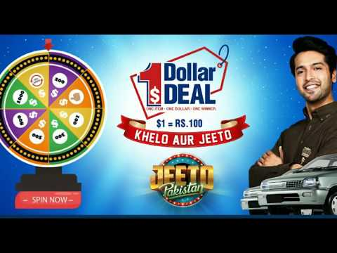 Jeeto Pakistan 1$ Dollar Deal, play and win exciting prizes.