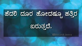 Kannada Inspiration Quotes Videos 9videos