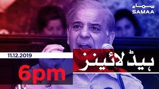 Samaa Headlines - 6PM - 11 December 2019