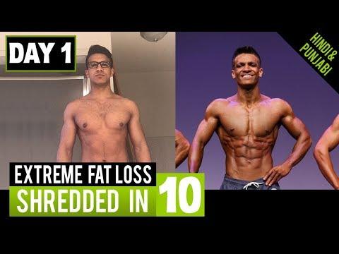 Extreme Fat Loss Workout DAY-1 (Hindi / Punjabi)