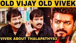 """""""தெருவுல போறவன்லாம்  தலய கலாய்க்கலாமா?"""" Vivek About Thala Ajith   Vellai Pookal   Thalapathy63"""
