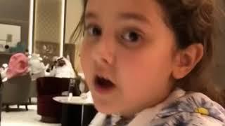 الطفلة المغربية مريم أمجون