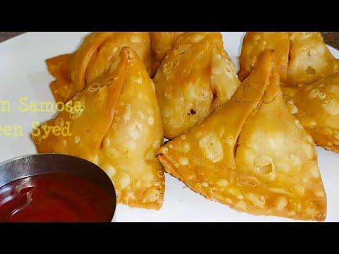 Chicken Samosa | Keeme Ke Samose | How To  Make Chicken Samosa | Samosa Recipe