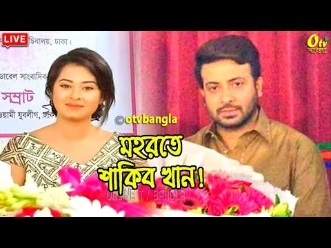 Xxx Mp4 মহরতে শাকিব খান মনের মানুষ ছবি নিয়ে সরাসরি যা বলল Shakib Khan New Movie Mohorot Otv Bangla 3gp Sex