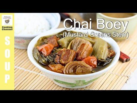 Chai Boey (Mustard Greens Stew) | Malaysian Chinese Kitchen