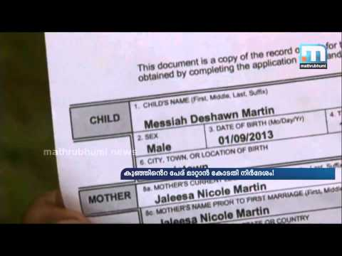 US Court Ordered to Change Name of Child