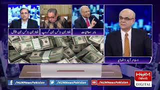Live:Program Breaking Point with Malick  Dec 21, 2019 | HUM News