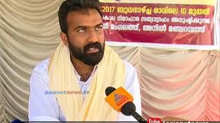 Guruvayur Waste issue crisis continues in Municipality