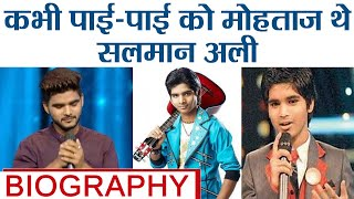 Salman Ali Biography: Life History   Career   Unknown Facts   Indian Idol   FilmiBeat