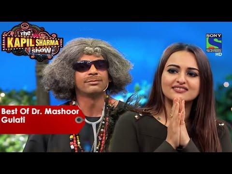 Xxx Mp4 Best Of Dr Mashoor Gulati Sonakshi Sinha Special The Kapil Sharma Show 3gp Sex