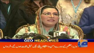 Geo Headlines 02 PM | 14th October 2019