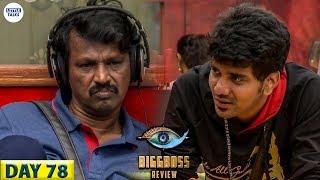 Bigg Boss 3 | LOSLIYA-வை KAVIN வற்புறுத்துறான் - கோபத்தில் CHERAN | LittleTalks