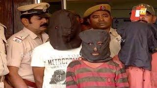 Sambalpur Gang Rape- Latest Developments