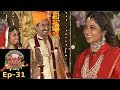 Made for Each Other I S2 EP-31 I The Grand 'Rajasthani Wedding' is continuing...I Mazhavil Manorama