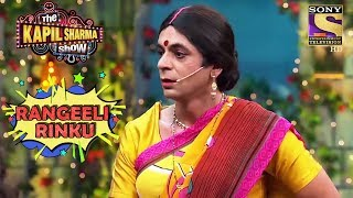 Rinku Bhabhi's Ladies Sangeet   Rangeeli Rinku Bhabhi   The Kapil Sharma Show