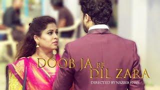 Doob Ja Re Dil Zara | First Love True Love | Official Hindi Song 2019 | By LoveSHEET