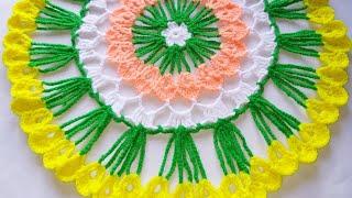 THALPOSH, Crochet rumal design,crosia thalposh ke design, #124 by |Santosh All Art ||