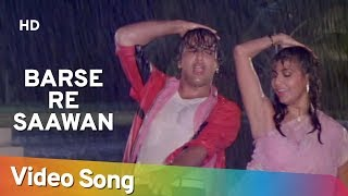 Barse Re Sawan - Govinda - Kimi Katkar - Dariya Dil - Old Hindi Songs - Rajesh Roshan