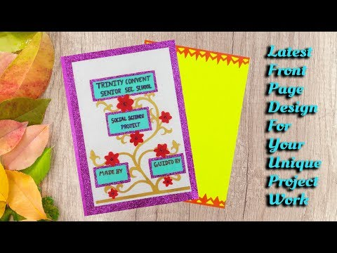 How to Decorate Project files with Cover page and Border || Cover page Decoration - 4