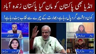 indian Media Vs Pakistan Media | Neo News
