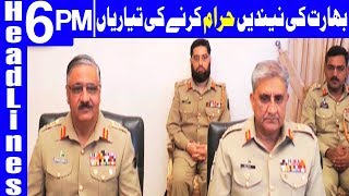 PM chairs NSC meeting, discusses range of issues - Headlines 6 PM - 2 May 2018 | Dunya News