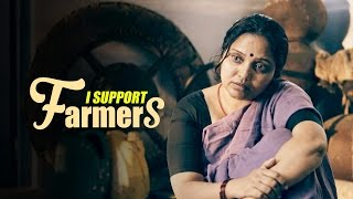 i 4 Farmers | An Eye Opening Short | Share & Support #i4Farmers