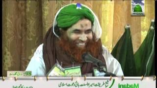 Golden Words - Peeli Chapal Pehenna Kaisa ? by Maulana Ilyas Qadri