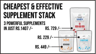 India's most affordable fitness supplement stack
