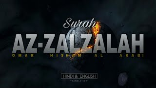 Surah Az-Zalzalah (The Earthquake)  translation with Hindi and English.