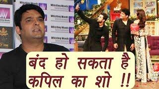 Kapil Sharma vs Sunil Grover: The Kapil Sharma Show might go OFF AIR | FilmiBeat