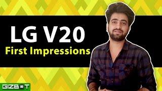 LG V20 First Impressions - GIZBOT