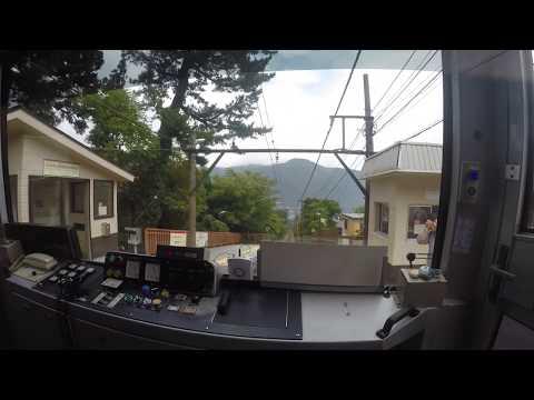 Hakone Tozan Cable Car (箱根登山ケーブルカー)
