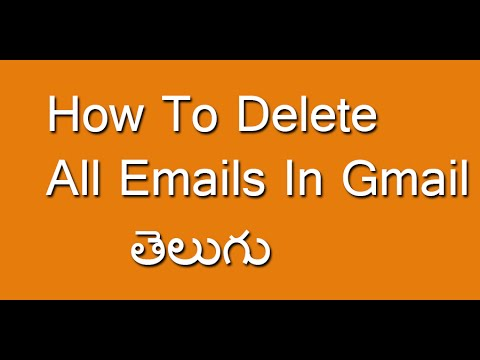How To Delete All Emails In Gmail At A Time Telugu | Gmail Tricks In Telugu | Gmail Telugu