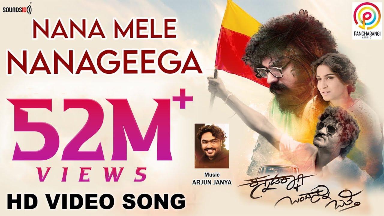 Download Nana Mele Nanageega Song Kannadakkagi Ondannu Otti Kannada Movie Sonu Nigam Arjun Janya 11 03 Mb Freemp3d