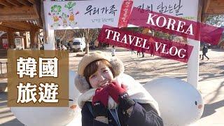 Download 韓國四天三夜自由行 | KOREA TRAVEL VLOG ♥ Video