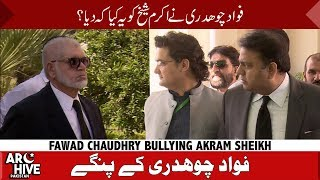 How Fawad Chaudhry teases Akram Sheikh