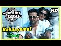 Malayalam Movie Puthiya Mugham Malayalam Movie Rahasyamai So