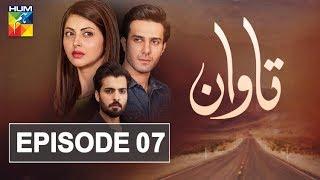 Tawaan Episode #07 HUM TV Drama 16 August 2018