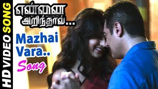 மழை வர போகுதே Song | Yennai Arindhaal Movie Songs | Mazhai Vara Poguthey Song | Ajith Kumar | Trisha
