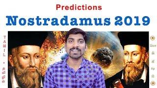 Simpsonprediction #TAMIL | Future predictions in tamil