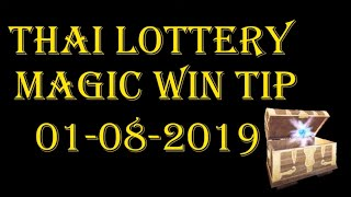 TOTAL OPEN Thai lottery Vip Formula tips 16/4/2019 - myvideoplay com